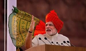 Toàn dân Ấn Độ sắp được Chính phủ cấp tài khoản ngân hàng