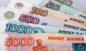Thả nổi tỷ giá đồng ruble: Chỉ còn là vấn đề thời gian