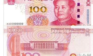 Trung Quốc phát hành đồng 100 Nhân dân tệ mới phiên bản 2015