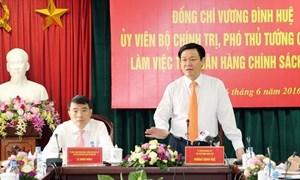 Phó Thủ tướng Vương Đình Huệ: Huy động hiệu quả nguồn lực cho tín dụng chính sách