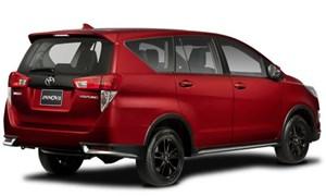 Toyota Innova 2017 chính thức ra mắt, giá từ 712 triệu đồng