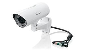 Thận trọng khi lắp camera giám sát không nguồn gốc