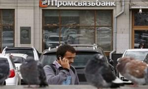 Ngân hàng Trung ương Nga