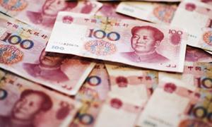 Bloomberg: Nhân dân tệ là đồng tiền yếu nhất châu Á