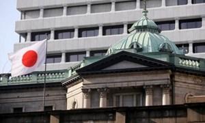 Tài sản của Ngân hàng Trung ương Nhật còn lớn hơn cả nền kinh tế