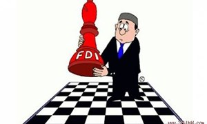 Thu hút FDI: Từ thực tế đến những vướng mắc… khái niệm