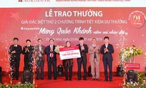 Agribank trao thưởng sổ Tiết kiệm 01 tỷ đồng cho khách hàng