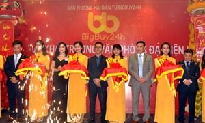 Quỹ WDI Hồng Kông đầu tư 680 triệu USD vào Bigbuy24h.com