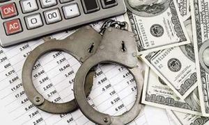Phòng chống rửa tiền: Cần tiếp tục hoàn thiện hành lang pháp lý