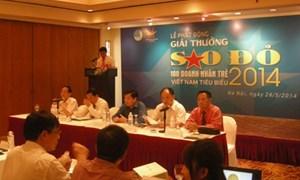 Phát động Giải thưởng Sao Đỏ - 100 doanh nhân trẻ Việt Nam tiêu biểu 2014