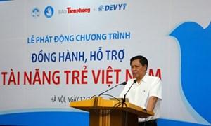 Hướng tới 1 tỷ đồng hỗ trợ tài năng Trẻ Việt Nam