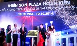 Gắn biển công trình kỷ niệm 60 năm Ngày Giải phóng Thủ đô