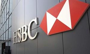 HSBC Chi nhánh Thụy Sĩ bị cáo buộc giúp nhiều cá nhân mở tài khoản để rửa tiền