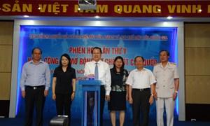 Phiên họp thứ 5 Ban Chỉ đạo Quốc gia về cơ chế một cửa