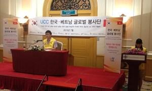 Tập đoàn Viễn thông KT - Hàn Quốc kích hoạt chương trình đoàn tụ trực tuyến