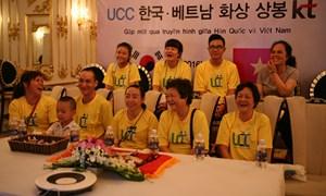 Kết nối tình hữu nghị Việt Nam – Hàn Quốc