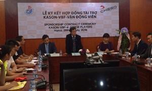 Kason Hàn Quốc tài trợ dài hạn cho 4 vận động viên Việt Nam