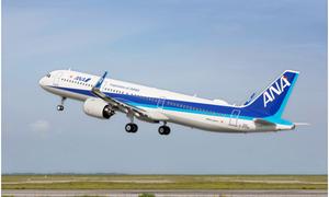All Nippon Airways đưa máy bay động cơ phản lực khai thác tại đường bay nội địa