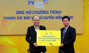 """PVcomBank trao hơn 400 triệu đồng tài trợ cho chương trình """"Chung sức bảo vệ chủ quyền Biển Đông"""""""