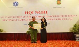 Ký kết Quy chế phối hợp giai đoạn 2017 - 2022 giữa BHXH Việt Nam và Tổng cục Cảnh sát