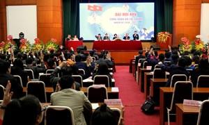 Đại hội đại biểu Công đoàn Bộ Tài chính lần thứ XXV nhiệm kỳ 2018 - 2023 hoàn thành phiên họp thứ nhất