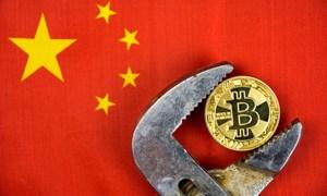 Trung Quốc có thể cấm đào tiền ảo