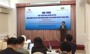 Tận dụng nguồn lực FDI để phát triển công nghiệp hỗ trợ