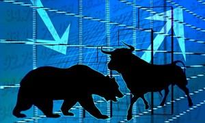Danh sách cảnh báo nhà đầu tư trên Hệ thống giao dịch UPCoM
