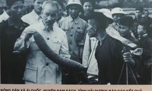 Một số tư liệu quý về Chủ tịch Hồ Chí Minh với phong trào thi đua ái quốc
