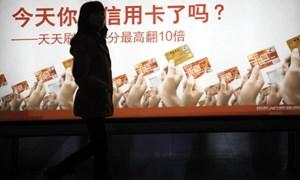 Kỷ nguyên thẻ tín dụng ở Trung Quốc làm dấy lên lo ngại về các khoản nợ