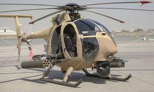 Choáng với trực thăng tấn công AH-6 - vũ khí yêu thích của Lục quân Mỹ