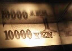 Đồng Yên tăng mạnh sau chiến thắng của ông Shinzo Abe