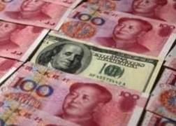 Trung Quốc nợ bao nhiêu?