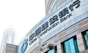 Nợ xấu của các ngân hàng lớn Trung Quốc tăng kỷ lục