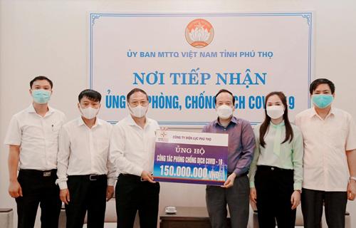 Công ty Điện lực Phú Thọ tiếp tục ủng hộ 150 triệu đồng cho công tác phòng, chống dịch COVID-19