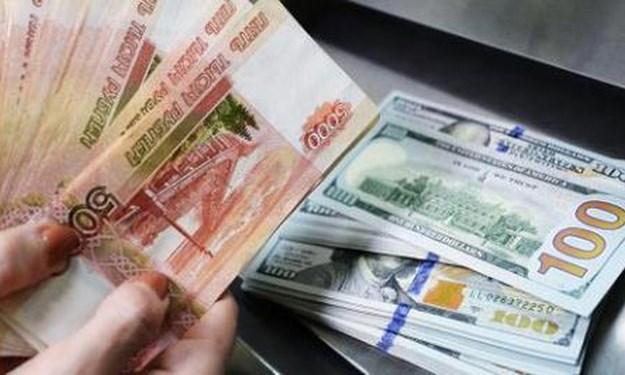 Thông báo cập nhật tỷ giá hạch toán ngoại tệ đồng RUB tháng 2/2019