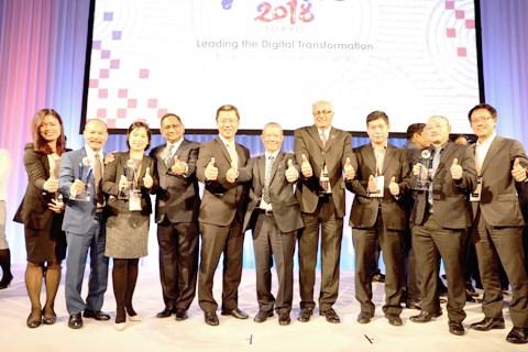 Bộ Tài chính Việt Nam nhận Giải thưởng ASOCIO 2018