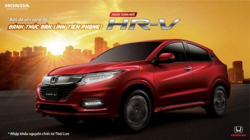 Honda HR-V 2018 sắp ra mắt với giá dự kiến từ 750 triệu đồng