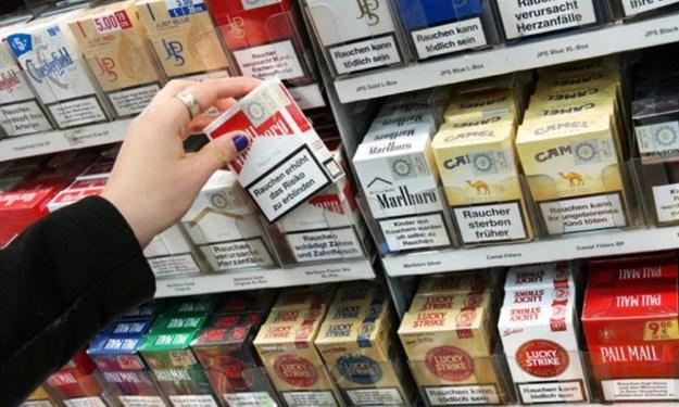 Phạt đến 10 triệu đồng nếu bán thuốc lá ngoài cổng bệnh viện, trường học