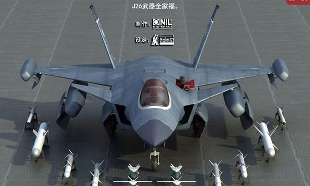 Trung Quốc sớm hoàn thiện tiêm kích tàng hình J-26 khi nắm trong tay bí mật F-35B?