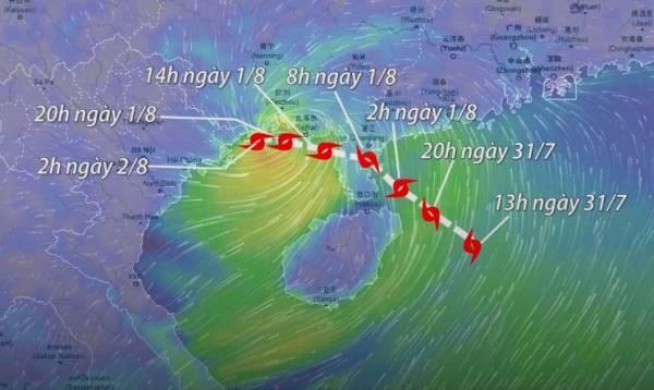 [Video] Ngày 2/8 bão Wipha đổ bộ Quảng Ninh, Hải Phòng gió giật cấp 11