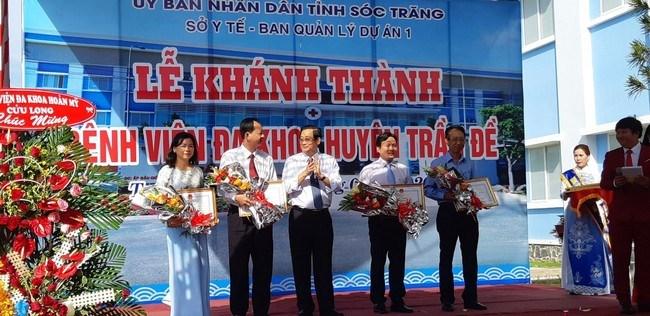Vietcombank tài trợ 25 tỷ đồng xây bệnh viện tại Sóc Trăng