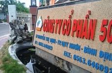 DATC  bán tài sản bảo đảm khoản nợ của Công ty Cổ phần 504
