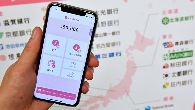 COVID-19: Cơ hội cho tiền điện tử lên ngôi ở Nhật Bản?