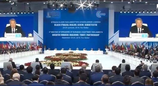 MSEAP 4: Hợp tác Á - Âu thúc đẩy tăng trưởng kinh tế