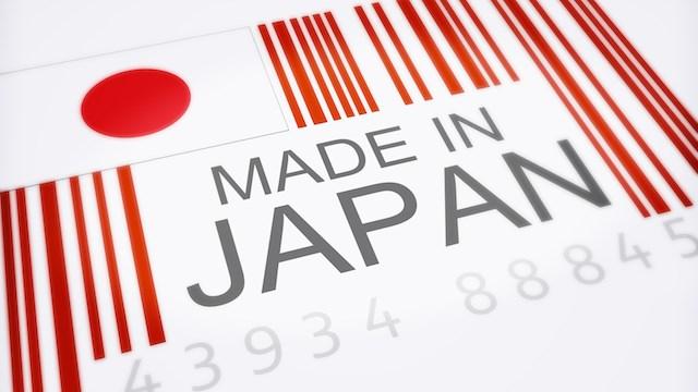 """Sự xuống dốc không phanh của """"Made in Japan"""" trong làng điện tử"""