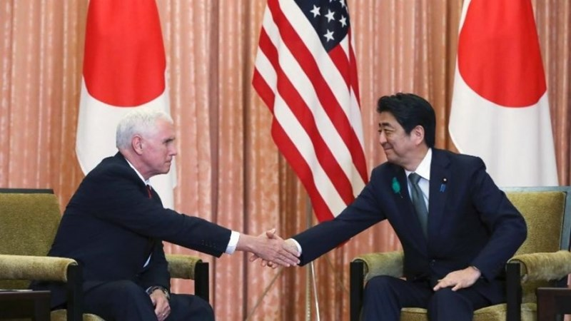 Nhật Bản, Mỹ bắt đầu cuộc đối thoại kinh tế cấp cao