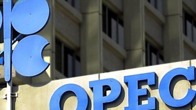 OPEC cam kết thực thi thỏa thuận cắt giảm sản lượng