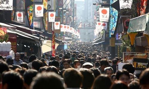 Kinh tế Nhật Bản tăng trưởng 7 quý liên tiếp