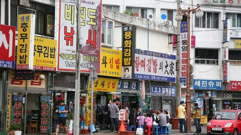 Hàn Quốc thặng dư thương mại hơn 6 năm